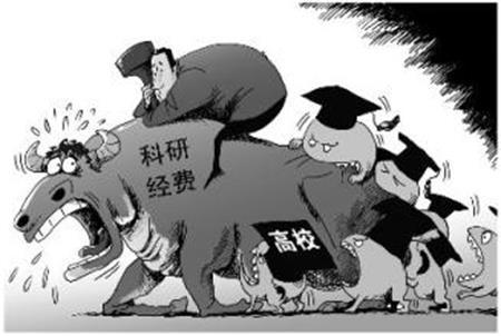 """广东""""放活""""科研项目钱袋子"""
