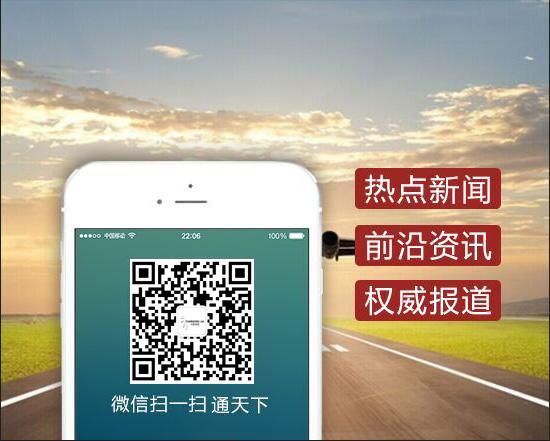 中国钟表网公众号二维码