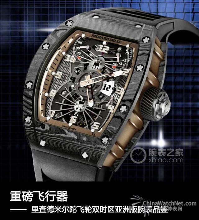 Richard Mille是个非常特别的腕表品牌。从2001年首发第一款腕表开始到现在,它的极具创新性的制表工艺和高端的表款材质,使得Richard Mille声名鹊起。品牌特色在于品牌创始人Ri